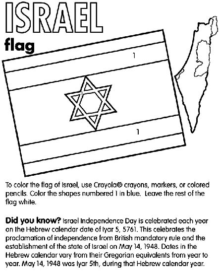 middle east map coloring page israel coloring page the crayola site has flags for page coloring east middle map