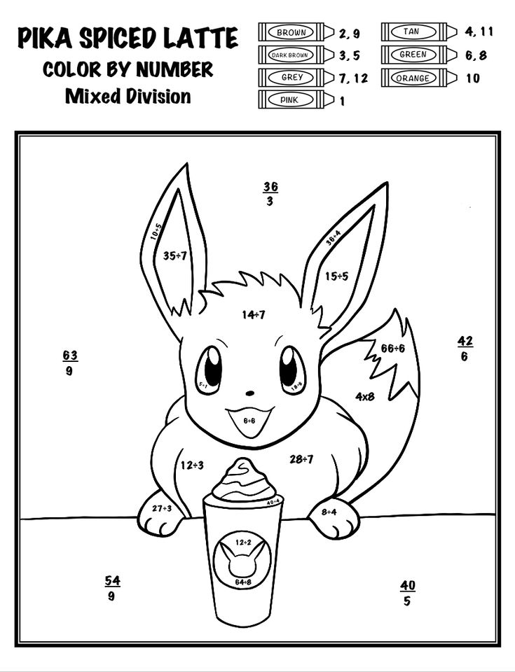 pokemon coloring by number gengar color by number printable woo jr kids activities by pokemon coloring number