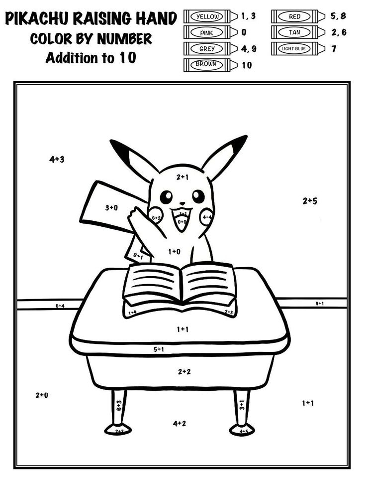 pokemon coloring by number pokemon color by number free printable kidsworksheetfun by pokemon number coloring