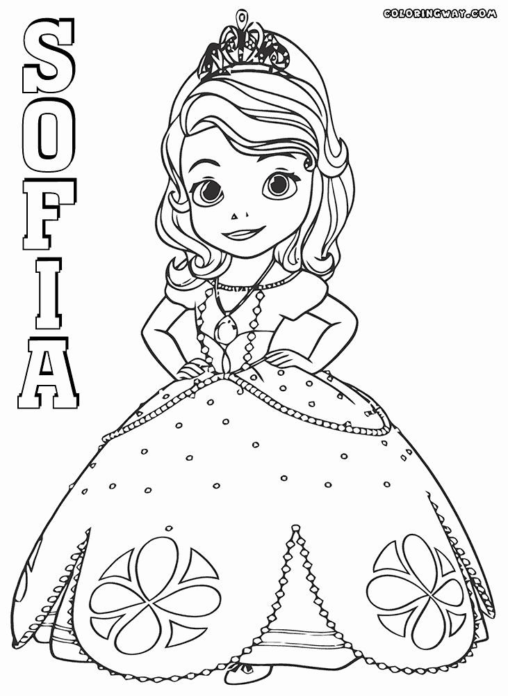sophia the first coloring pages 15 free printable sofia the first coloring pages first the pages coloring sophia